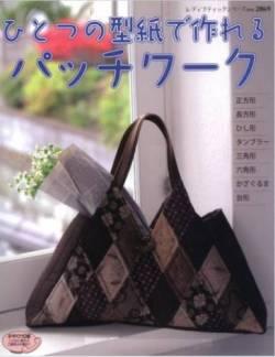 Japanisches Buch ohne Titel No. 2869 >>> mehrere Bilder in der Bildergalerie! <<<
