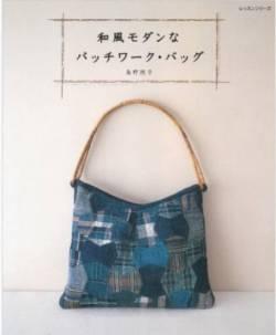Japanisches Buch ohne Titel, Tasche in Blautönen auf dem Titelbild