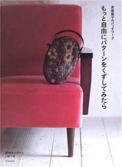 Patchwork Taschen  Yoko Saito