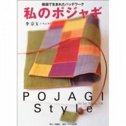 Pojagi Style