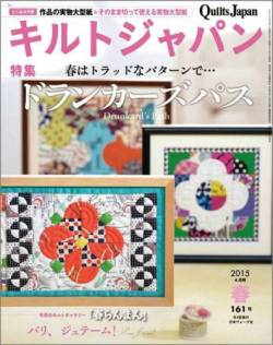Quilts Japan No. 161 >>> 50% Rabatt <<<