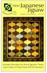 Anleitung Japanese Jigsaw Japanisches Puzzle